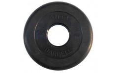 Диск обрезиненный, чёрного цвета, 51 мм, 2,5 кг  Atlet