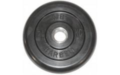Диск обрез. 31 мм 2.5 кг