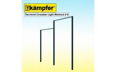 Турник Воркаут Kampfer Two-level Crossbar Light Workout 2-5