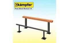 Пресс-блок Воркаут Kampfer Press Block Workout 3-9