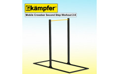 Турник Воркаут Kampfer Mobile Crossbar Second Step Workout 2-8