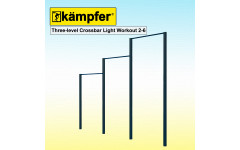 Турник Воркаут Kampfer Three-level Crossbar Light Workout 2-6