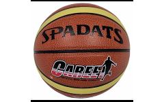 Баскетбольный мяч B2 new
